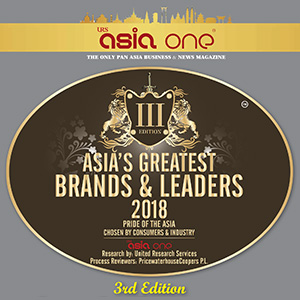 AGBL 3 Brochure