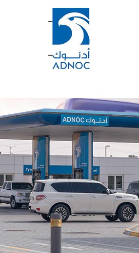 Abu Dhabi National Oil Company